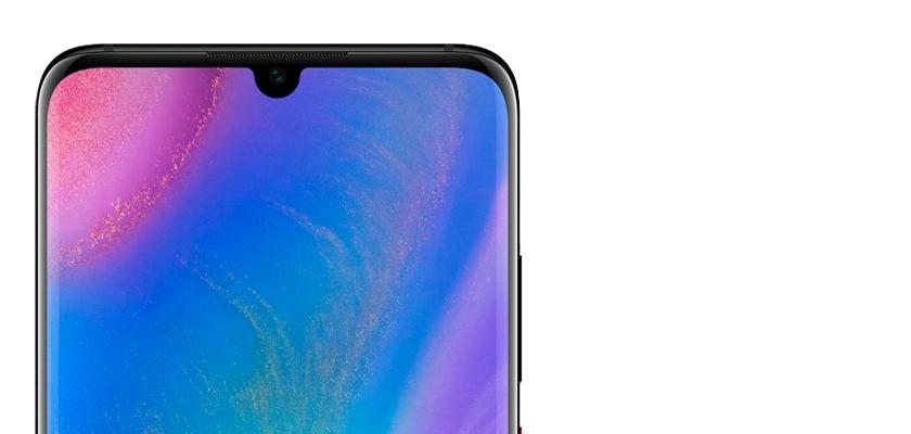 Huawei P30 Pro 256 GB Aurora Boreal Detalle Producto 2