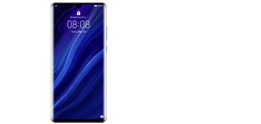 Huawei P30 Pro 256 GB Aurora Boreal Detalle Producto 3
