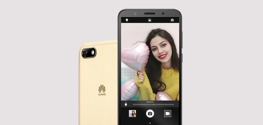 Huawei Y5 Imagen 2