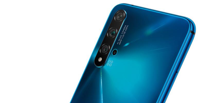 Huawei Nova 5T 128GB Azul detalle producto 1