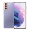 Samsung Galaxy S21 128 GB Violeta Doble
